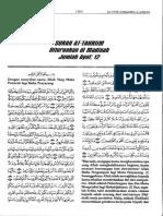 Terjemah tafsir Zilalil Quran syekh asy-syahid Sayyid Quth Surah at Tahrim