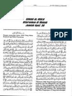 Terjemah tafsir Zilalil Quran syekh asy-syahid Sayyid Quth Surah Al Mulk