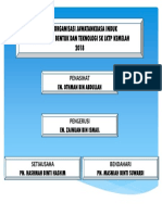 Carta Organisasi Induk
