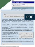 苯乙酸通過PTC Willgerodt-Kindler反應.pdf