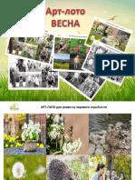 primavara in imagini.pdf