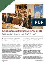 Drillmec Conference AHEAD HoD