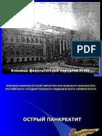 Surgery - 04 Acute Pancreatitis v2