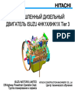 148301328-ZX-3ENGINE-rus4-pdf.pdf