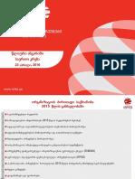 სამართლიანი არჩევნების 2015 წლის წლიური ანგარიში
