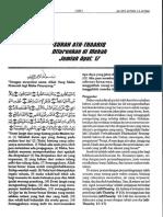 Terjemahan Tafsir Fi Zhilalil Oleh sayyid Qutb Surah  at Tariq