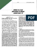 Terjemahan Tafsir Fi Zhilalil Oleh sayyid Qutb Surah Al Ala