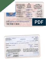 Mathurah Licence