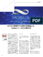 Mobius Issue2 Article
