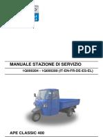 Piaggio Mss 2759257 Es