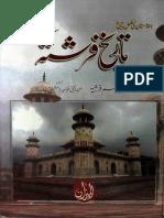 Tarikh Farishta 3.pdf