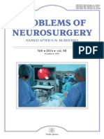 N N Burdenko Journal of Neurosurgery 2016-06