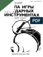Kupinski -dobos skola.pdf