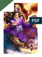 0701-0800 Emperor's Domination