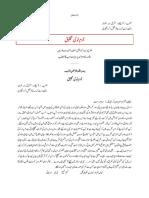 Adam-e-Nau Ki Takhleeq.pdf