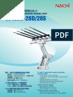 SJ120C Brochure