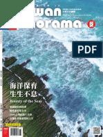 Taiwan Panorama 2018 Jun