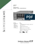 RIA250数显仪