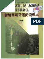 新编西班牙语阅读课本第二册