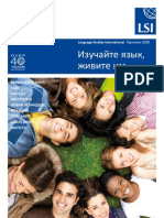 LSI UK Russian Local Brochure