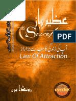 The Secret In Urdu.pdf