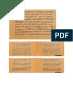 Sundari Stavraja 1 Original Text