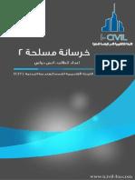 RC2.pdf