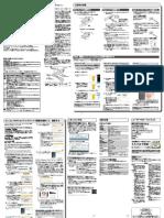 ucam-c0220fbn_v1.pdf
