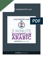3 Minute Egyptian Arabic