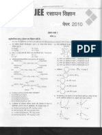 IIT JEE Hindi 2010 - Chemistry Paper