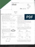 IIT JEE Hindi 2010 - Physics Paper