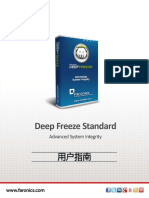DFS Manual C
