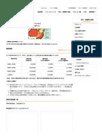 Stock Yutai