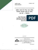 ss rebar is std 16651.pdf