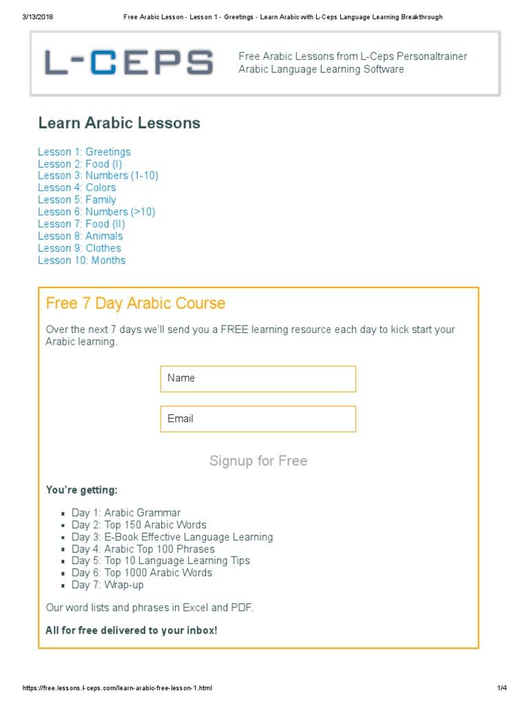 Learn arabic grammar in malayalam pdf