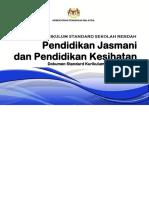 009 Dskp Kssr Semakan 2017 Pendidikan Jasmani Dan Pendidikan Kesihatan Tahun 3