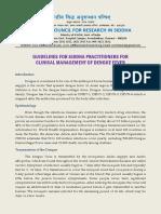 Dengue Treatment Guidelines