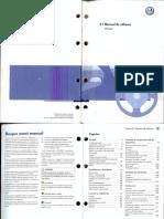 3.1 Manual de Utilizare