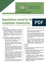 AFGHANISTAN Electoral Complaints Commission 2010 Regulations