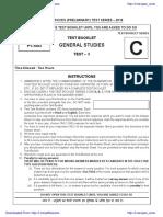 3. GS Paper.pdf