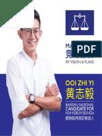 Manifesto by Ooi Zhi Yi