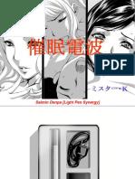 [Trihexa] Saimin Denpa (Light Pen Synergy)