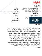how to cook 65 persian food.pdf