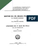 I. Ivanov - Zitija Na Sv. Ivana Rilski s Uvodni Belezki