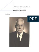 Kitab-i Kiyam-i Azerbaycan Ve Settarhan