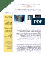 plc-s7-p1.www.AryaBooks.Com.pdf