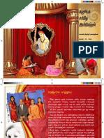Music Performance Book