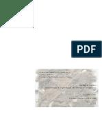 Dissertação em Artes_Ufrgs