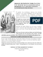 Sunday of the Samaritan Woman 5-06-18