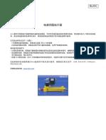 RL57.pdf